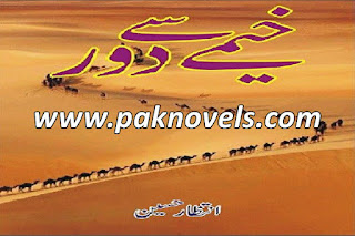 Khaimay Se Door Urdu Novel