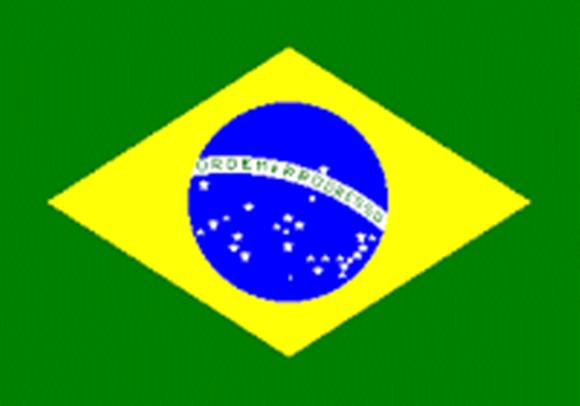 Bandeira Nacional Brasileira (atual)