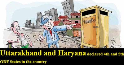 uttarakhand-and-haryana-paramnews-declared-4th-and-5th-odf-states