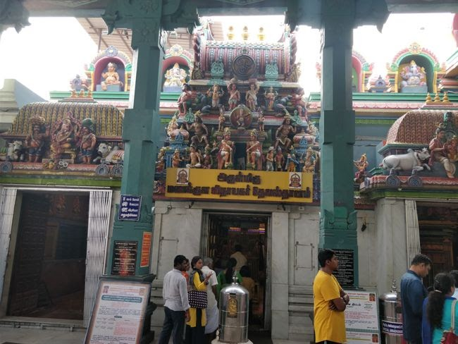 Manakula Vinayagar Temple Main Entrance