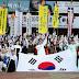 광명시, 3.1운동·대한민국 임시정부 수립 100주년 기념행사