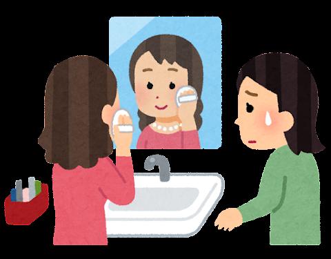 洗面台を占領する人のイラスト()