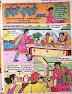 [PDF] Dhundho Dhundho _Bankelal Comedy Comics In Hindi