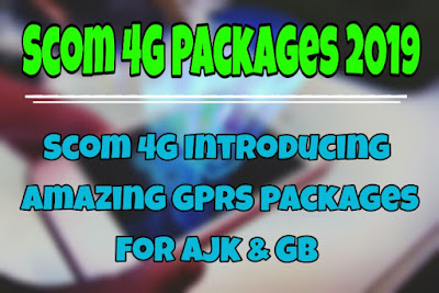 Scom 4G GPRS Packages 2019