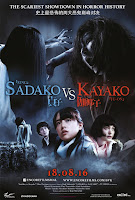 sadako vs kayako the ring vs the grudge poster malaysia
