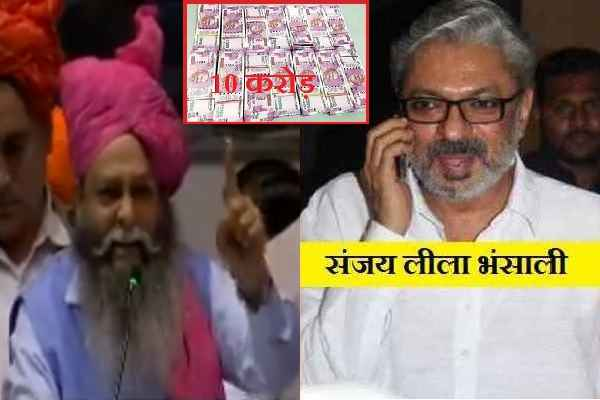 bjp-haryana-media-chief-suraj-pal-amu-price-10-crore-bhansali-head