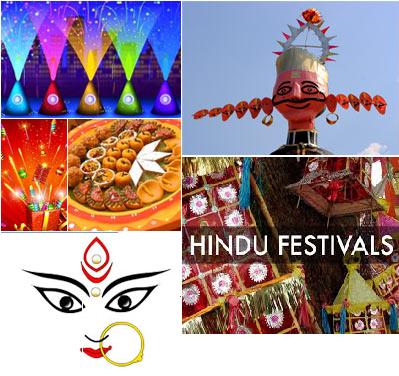 Hindu Festivals in 2018 Holidays - Hindu Vrat Tyohar 2018 त्योहार और महत्वपूर्ण दिन वर्ष 2018
