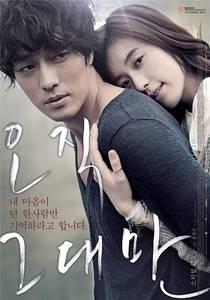 film romantis korea yang bagus bikin nangis