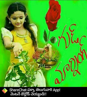 Share chat whatsapp images in telugu
