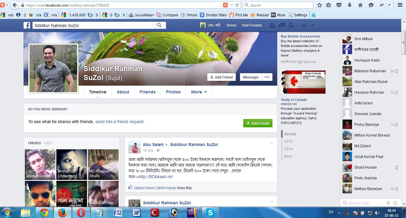 RE: ডলার প্রতারনার ও ধোকাবাজি থেকে রেহাই পাব কিভাবে?