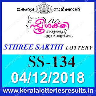 "KeralaLotteriesresults.in, ""kerala lottery result 4.12.2018 sthree sakthi ss 134"" 4th november 2018 result, kerala lottery, kl result,  yesterday lottery results, lotteries results, keralalotteries, kerala lottery, keralalotteryresult, kerala lottery result, kerala lottery result live, kerala lottery today, kerala lottery result today, kerala lottery results today, today kerala lottery result, 4 12 2018, 4.12.2018, kerala lottery result 04-12-2018, sthree sakthi lottery results, kerala lottery result today sthree sakthi, sthree sakthi lottery result, kerala lottery result sthree sakthi today, kerala lottery sthree sakthi today result, sthree sakthi kerala lottery result, sthree sakthi lottery ss 134 results 4-12-2018, sthree sakthi lottery ss 134, live sthree sakthi lottery ss-134, sthree sakthi lottery, 4/12/2018 kerala lottery today result sthree sakthi, 04/12/2018 sthree sakthi lottery ss-134, today sthree sakthi lottery result, sthree sakthi lottery today result, sthree sakthi lottery results today, today kerala lottery result sthree sakthi, kerala lottery results today sthree sakthi, sthree sakthi lottery today, today lottery result sthree sakthi, sthree sakthi lottery result today, kerala lottery result live, kerala lottery bumper result, kerala lottery result yesterday, kerala lottery result today, kerala online lottery results, kerala lottery draw, kerala lottery results, kerala state lottery today, kerala lottare, kerala lottery result, lottery today, kerala lottery today draw result"