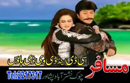 New Pashto Songs 2016 Meena Ishq Ao Mohabbat Trena Pushto Film Jashan Arbaz and Shahsawar