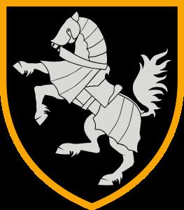 нарукавна емблема 1-ї окремої танкової Сіверської бригади