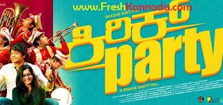 Kirik Party Kannada Songs Download