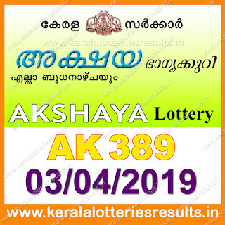 KeralaLotteriesresults.in, akshaya today result: 03-04-2019 Akshaya lottery ak-489, kerala lottery result 03-04-2019, akshaya lottery results, kerala lottery result today akshaya, akshaya lottery result, kerala lottery result akshaya today, kerala lottery akshaya today result, akshaya kerala lottery result, akshaya lottery ak.489 results 03-04-2019, akshaya lottery ak 489, live akshaya lottery ak-489, akshaya lottery, kerala lottery today result akshaya, akshaya lottery (ak-489) 03/04/2019, today akshaya lottery result, akshaya lottery today result, akshaya lottery results today, today kerala lottery result akshaya, kerala lottery results today akshaya 03 04 19, akshaya lottery today, today lottery result akshaya 03-04-19, akshaya lottery result today 03.04.2019, kerala lottery result live, kerala lottery bumper result, kerala lottery result yesterday, kerala lottery result today, kerala online lottery results, kerala lottery draw, kerala lottery results, kerala state lottery today, kerala lottare, kerala lottery result, lottery today, kerala lottery today draw result, kerala lottery online purchase, kerala lottery, kl result,  yesterday lottery results, lotteries results, keralalotteries, kerala lottery, keralalotteryresult, kerala lottery result, kerala lottery result live, kerala lottery today, kerala lottery result today, kerala lottery results today, today kerala lottery result, kerala lottery ticket pictures, kerala samsthana bhagyakuri