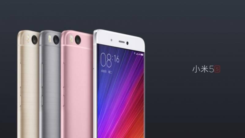 Spesifikasi Xiaomi Mi 5s dan Mi 5s Plus Beserta Harga