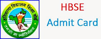 HBSE Sr Secondary Admit Card 2017