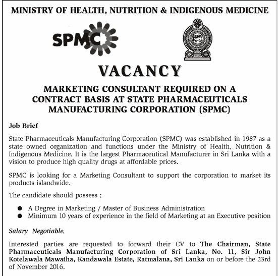 State Pharmaceutical Manufacturing Corporation, Ministry of Health, Nutrition & Indigenous Medicine