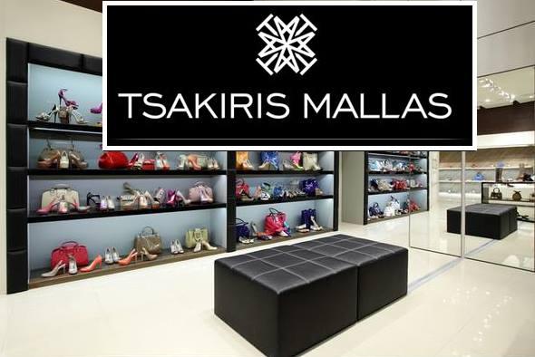 39d3ac469d4 22 Χειμερινά γυναικεία παπούτσια Tsakiris Mallas 2016! | Fashion ...