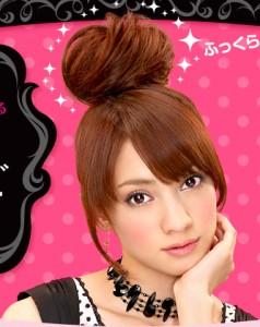Peinados Japoneses Faciles Hermosos Peinados