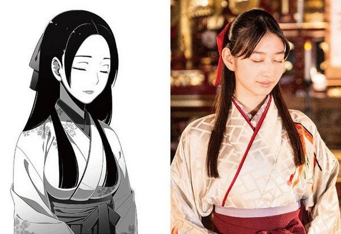 Natsumi Okamoto como Yuriko Nishinotôin