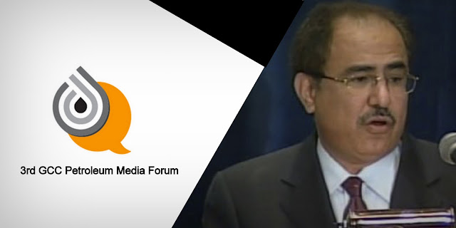 """PR   Saudi Arabia's Legendry """"Gulf Source"""" to be Recognized  by the 3rd GCC Petroleum Media Forum with a  Lifetime Achievement Award"""