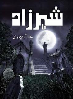 Sheharzad Complete Novel By Saima Akram ,Novel By Saima Akram ,Free Download  Sheharzad Complete Novel ,Sheharzad Complete Novelpdf