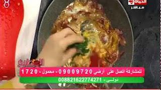 برنامج المطبخ  الشيف اَية حسني حلقة الجمعة 3-3-2017