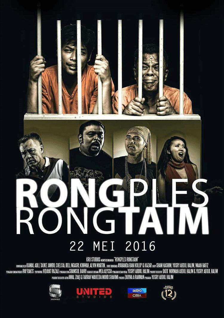 Rongples Rongtaim