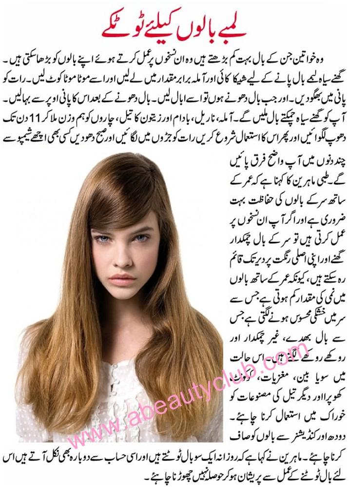 Beauty Tips Beauti tips