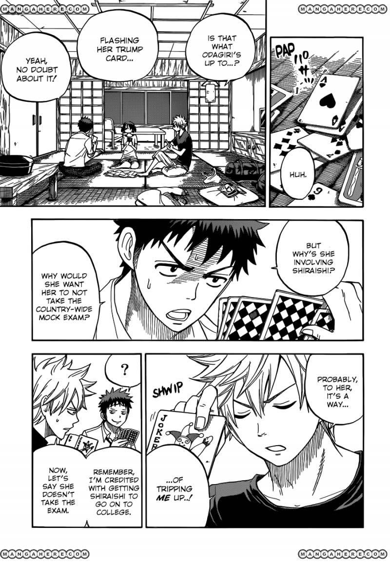Yamada-kun to 7-nin no Majo 17