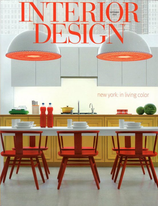interior design magazine cover3