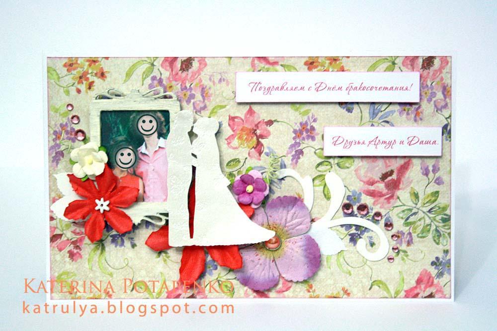 Свадебные именные открытки, для налогов фон