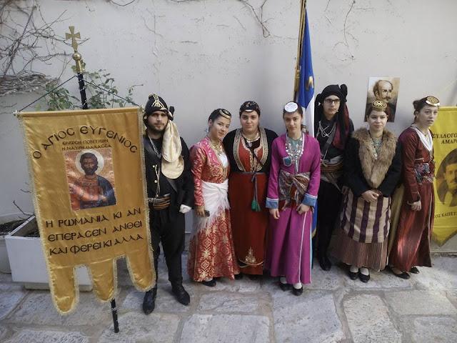 """Τιμά τα θύματα της Γενοκτονίας η Ένωση Ποντίων Ν. Σμύρνης """"Η Μαύρη Θάλασσα"""""""