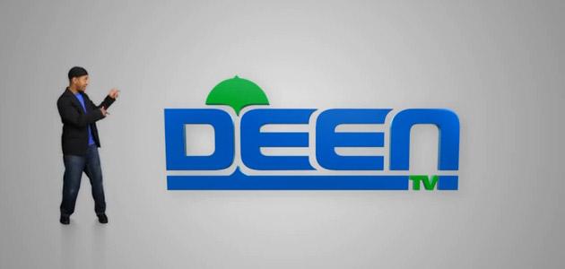 Deen TV, Chanel Televisi Online Halal Pertama 24/7