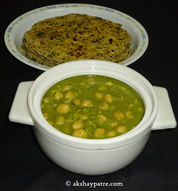 Hariyali kabuli chana masala in serving container