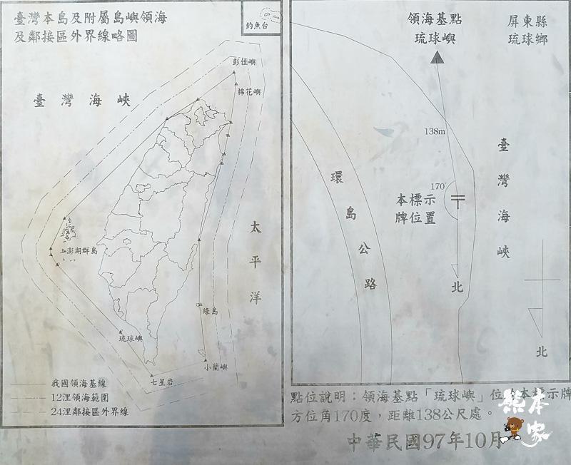 小琉球落日亭|小琉球觀夕陽夜空銀河地點~還有特殊衝頂構造地質觀察