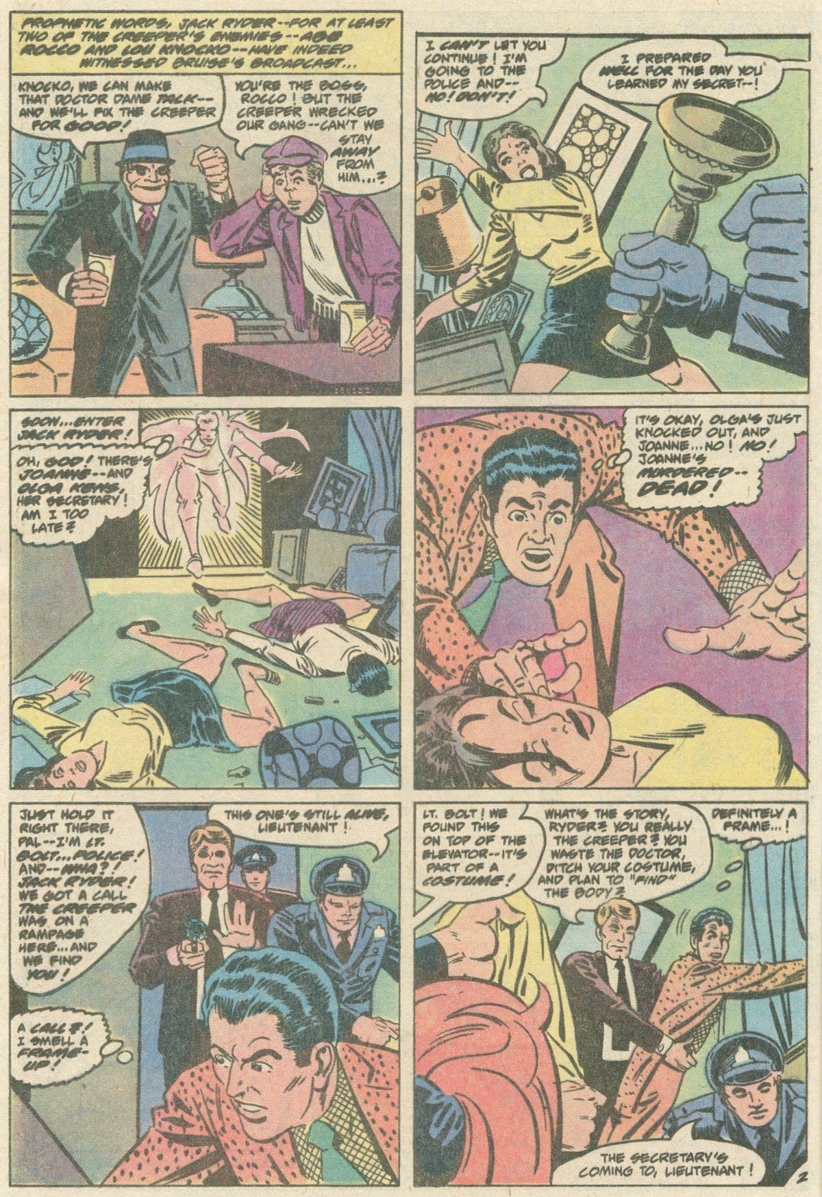 Read online World's Finest Comics comic -  Issue #252 - 57