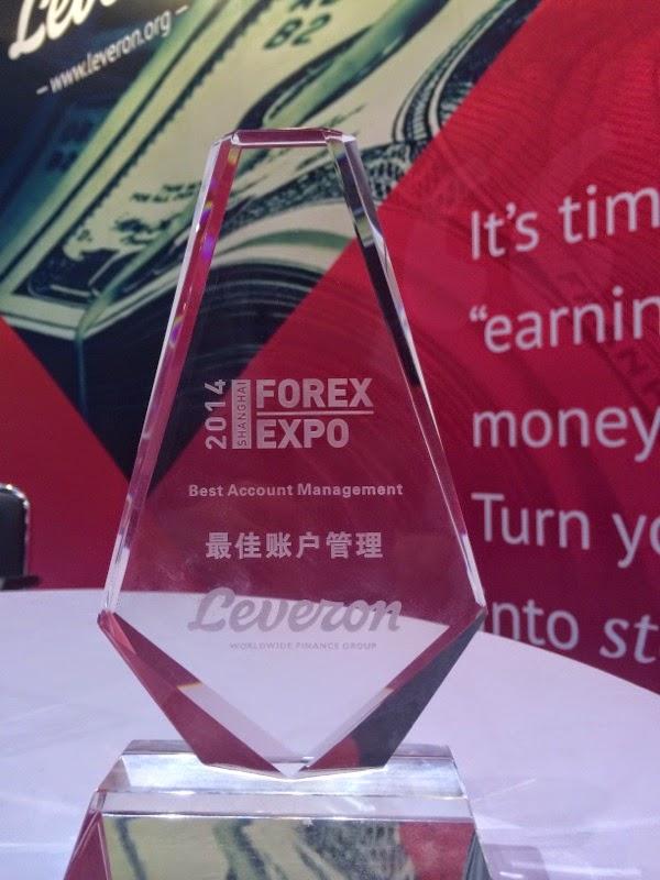 Награда Leveron на выставке в Китае