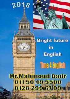 حمل جميع مذكرات وكراسات واجب اللغة الانجليزية , وورد لمستر محمود بدر ,2019 , English-notes