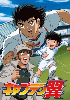 Download Captain Tsubasa Subtitle Indonesia Episode 27