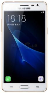 Flashing Samsung Galaxy J3 Pro SM-J3119