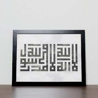 lukisan kaligrafi la ilaha illallah muhammadur rasulullah
