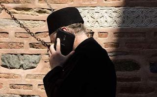 Μαγνησία: Ιερέας άφησε την κηδεία στη μέση και έφυγε γιατί είχε κι αλλού υπηρεσία