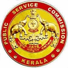 Kerala PSC Range Forest Officer Answer Key 2016 - Solved Question Paper