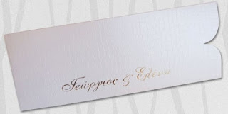 Personalized wedding invitations A1204