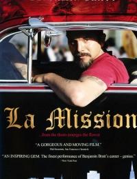 La mission | Bmovies