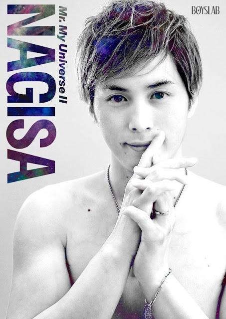 Mr. My Universe Ⅱ NAGISA