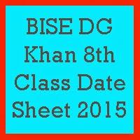 8th Class Date Sheet 2017 BISE DG Khan Board
