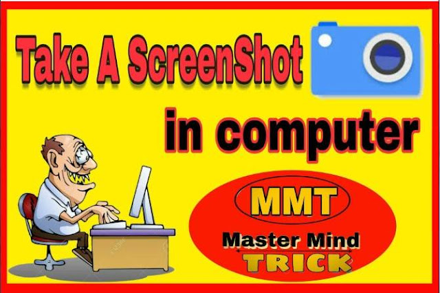 How to take a screenshot in the computer